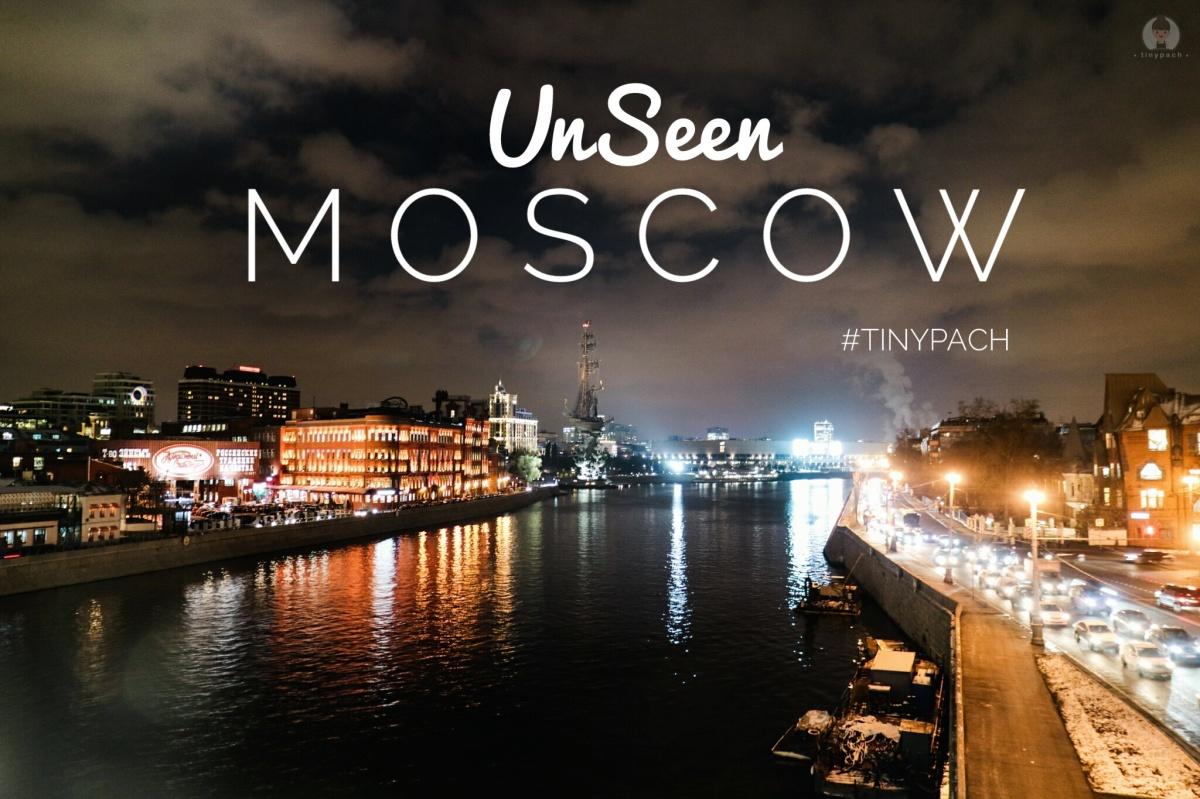 [TINY TRIP] DAY 3&4 I MOSCOW เที่ยวรัสเซีย วันที่ 3&4 ไปแบบโง่ๆ ร้องโอ้โหทั้งทริป
